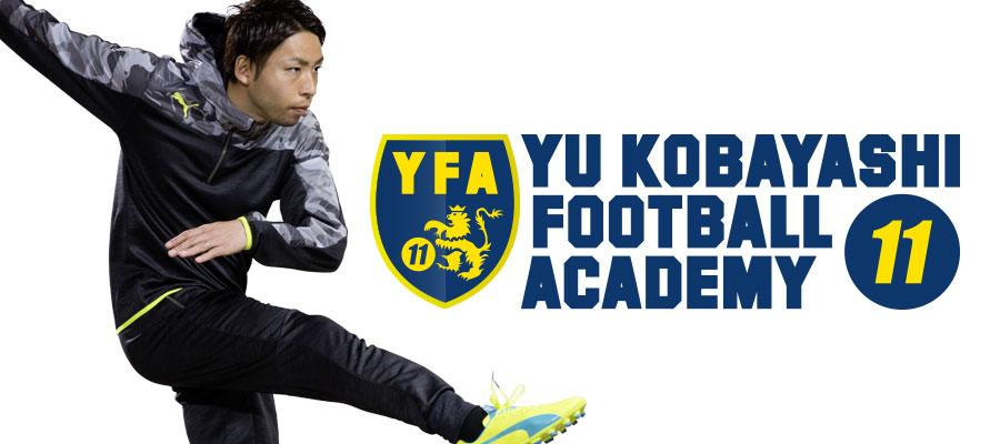 YU KOBAYASHI 11 FOOTBALL ACADEMY